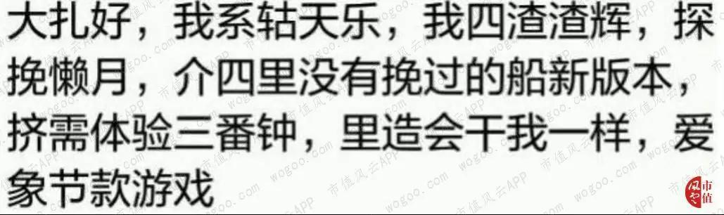 """澳门24小时1524-江苏信息通信行业网络安全宣传周""""电信日""""主题活动在南京圆满举办"""