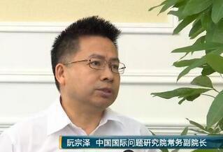 专家:美国进一步加征关税 中国有能力进行反制