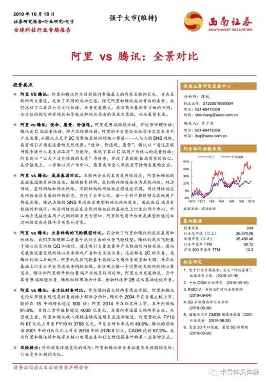金苹果娱乐娱乐代理-韶关仁化:红旗飘飘喜迎国庆
