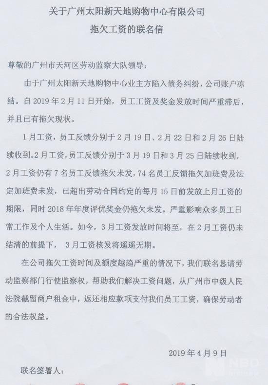 手机葡京城(唯一)官方网站·我的投资故事:想不到我能做这个,不好意思说,但干下去是硬道理