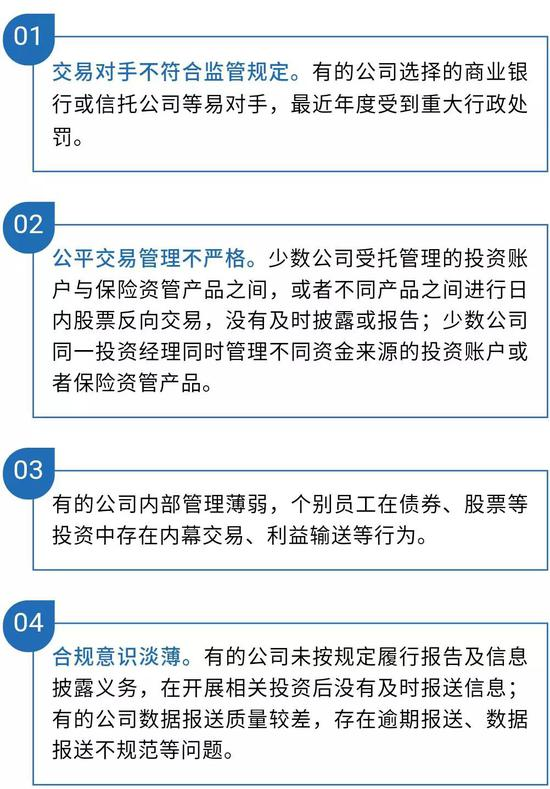 乐橙电脑客户端官网登录-SOHO中国或出售中国办公大楼权益?股价飙涨20%