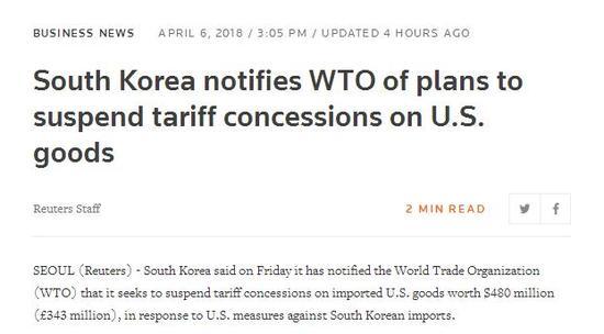 加入中国阵营?韩国拟对美国商品征收报复性关税