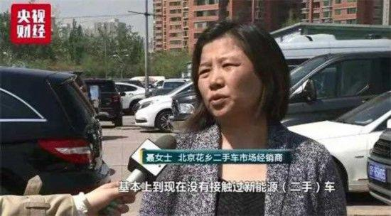 央視財經報道