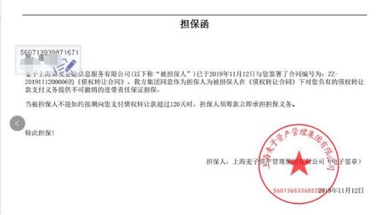 华晨国际游戏|丙申年辛卯二月经济态势预测