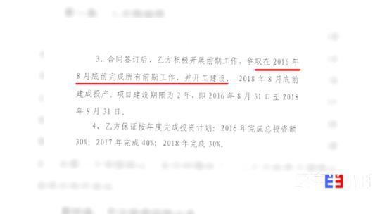 和记体育推荐 未及时履行业绩补偿 三维丝股东收监管函