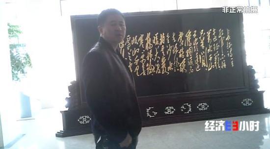 「线上博猫娱乐登入地址」国足归化球员艾克森:以中国人身份庆国庆十分自豪