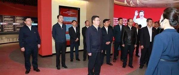 夏红民出席贵州茅台廉政教育馆开馆仪式并宣布开馆