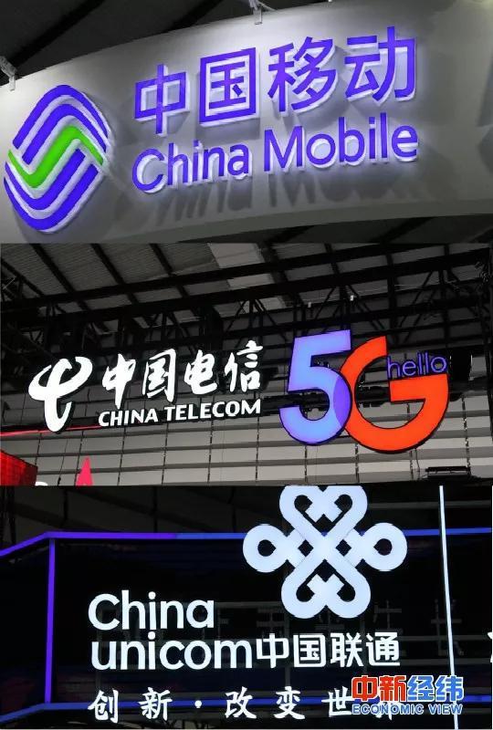 老虎游戏账号怎么注销 荣耀V30首秀硬核科技 5G直播见证国庆大典