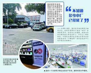 春秋娱乐官方网址,热!湖北湖南重庆等8省区市局地最高气温可达40℃以上
