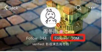 「乐都城娱乐com」京雄城际动车票开售 北京西到大兴机场二等座25元