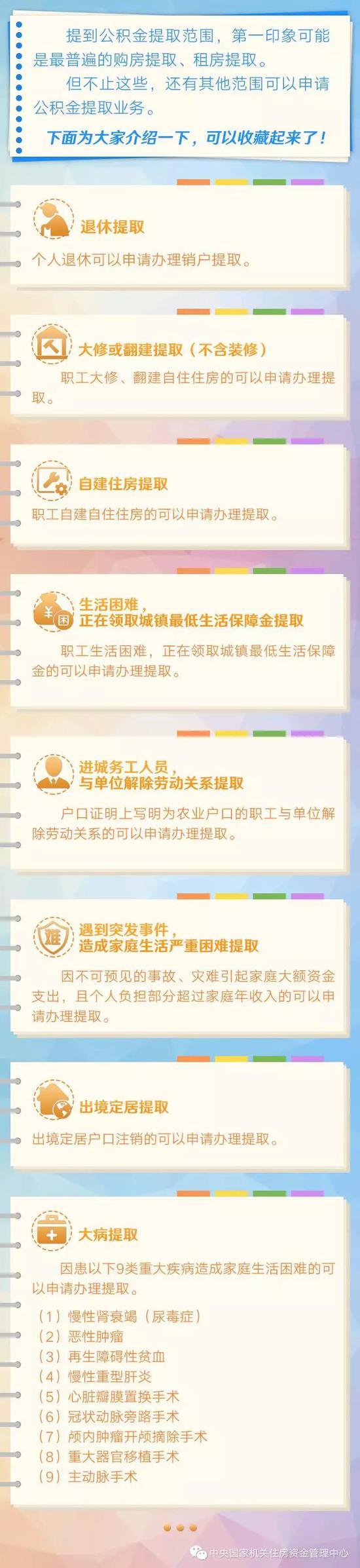wc55·周珏伟:发扬传统,永葆壶的生命力
