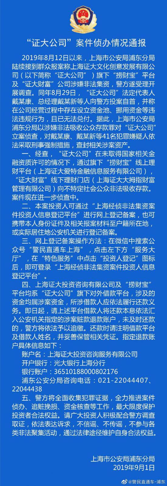 http://www.ybyzsbc.com/shehui/907608.html