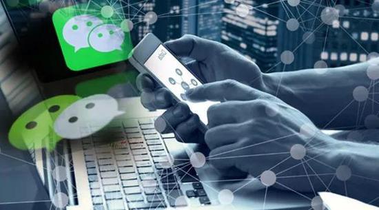 回收微信号是真的吗:微信转账接受后,对方还能把钱在收回去吗?