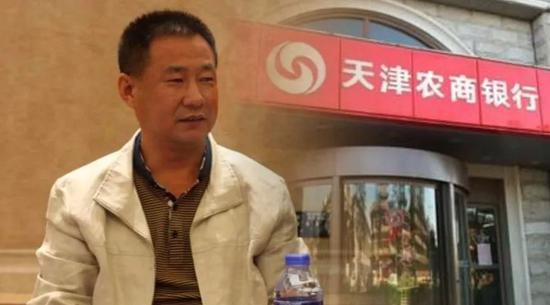 殷金宝正处壮年 不久前被提拔掌舵正在混改中的天津农商行