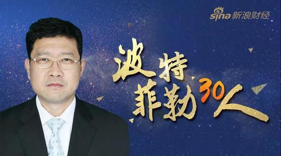 刘东海:银行理财利润短期将下降 三大机遇摆在眼前