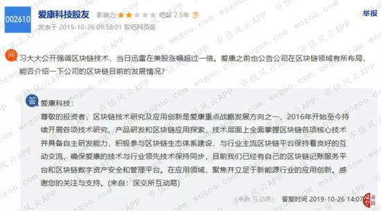 皇冠手机娱乐平台客服·淄博销售打造货车驿站提供暖心服务