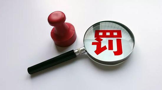 js65cjcom·亚洲银行家2018全球未来金融峰会即将在京召开