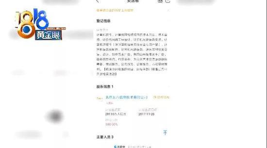 葡京赌博试玩 - 北京市长陈吉宁会见美国特斯拉公司董事长马斯克