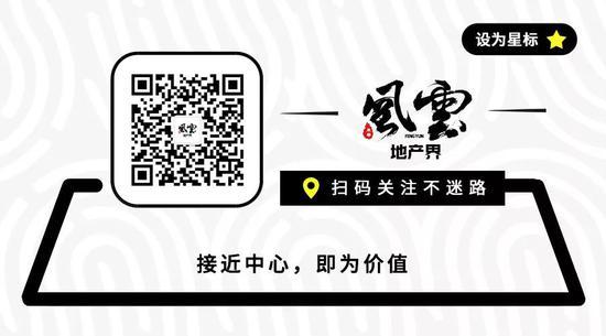47亿接盘:何超琼上海置地 赌王家族地产版图有多大?