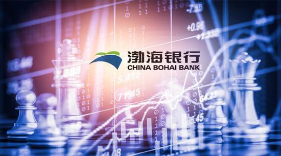 渤海银行上市进程提速 赴港上市材料已获证监会受理