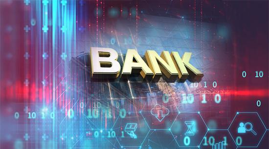 """香港蚂蚁银行正式营业:主打3分钟远程开户和""""存款宝"""""""