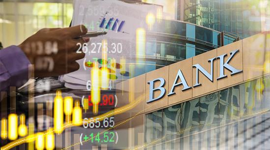 银行三季报为何增收不增利?这一主力资金正从多家股东名单消失