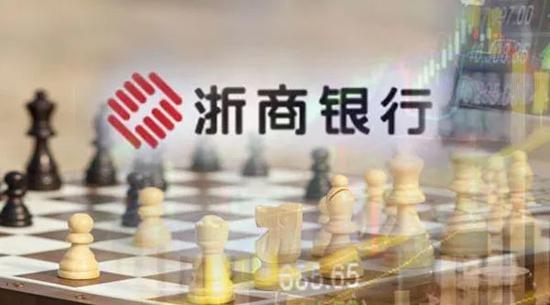 """2万亿股份行俱乐部""""迎新"""" 浙商银行最新年报解码""""闯关攻略"""""""