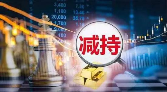 社保基金再度减持中国银行 释放什么信号?今年来H股已大涨16%