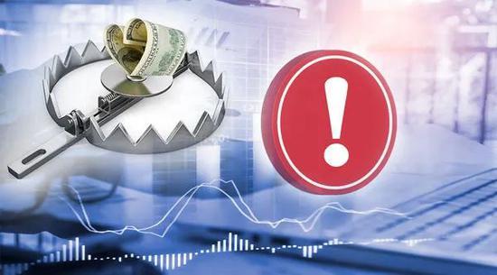 明星代言金融产品要当心 监管发风险提示:不可盲信、防范金融陷阱