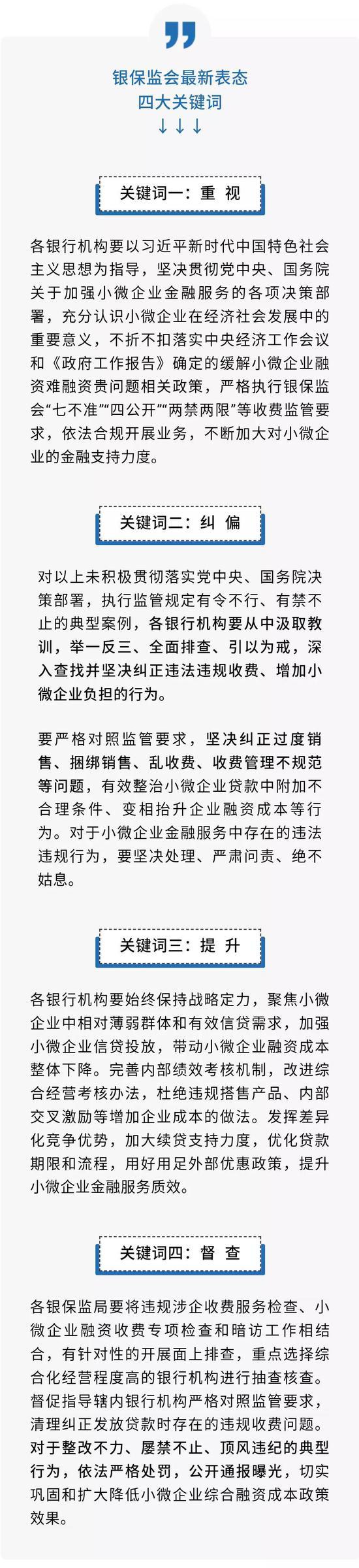 """gta夺宝行动 - 慧聪剧变:一个产业互联网的""""范本"""""""