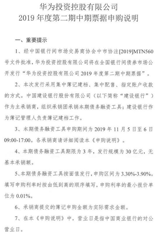 永利手机网址是多少-世界顶尖科学家协会上海中心成立
