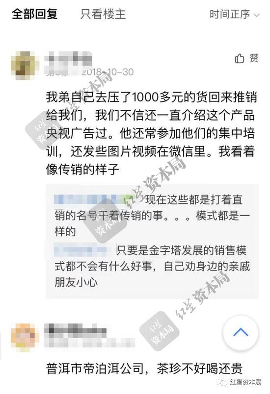 """国台酒业终止IPO:""""酱酒第二股""""大热门爆冷出局 硬伤在哪儿?"""