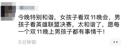 mg真人游戏平台 - 胡祚雄:违约成本太低 呼吁政府对失信的要严惩