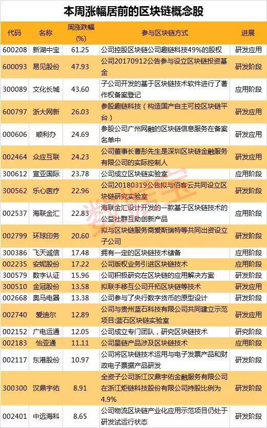 杏彩平台官网首页链接_无锡一孩子割破同学大动脉 家长竟然不闻不问不赔偿