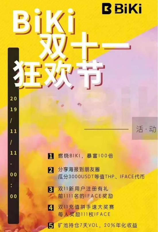 澳客网老_从印尼燕窝工厂到米兰Showroom 京东11.11买手夜生活全揭秘