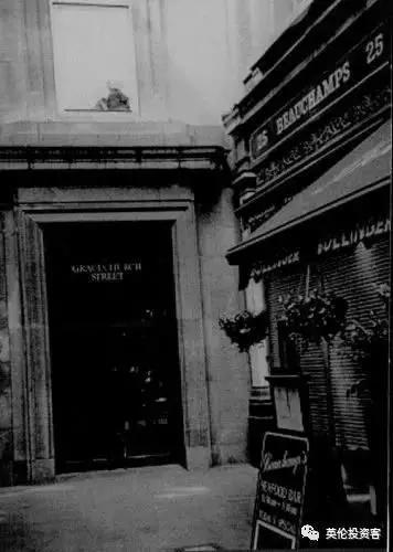 中国银行在伦敦的旧址,1936年到1947年