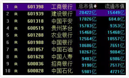 平台6979_网络传闻难辨真伪 亟需权威辟谣