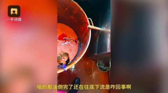 小龙坎后厨曝光:回收剩菜用口水油 杯子拖把一起洗
