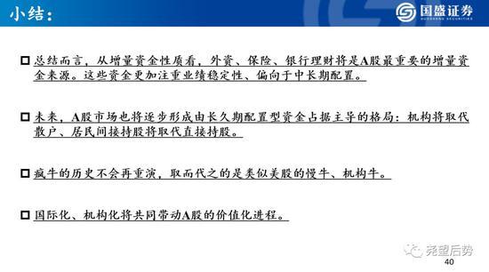 「腾龙网投部」网络占卜骗局:95后为80后算人生 年轻神婆一年赚套房