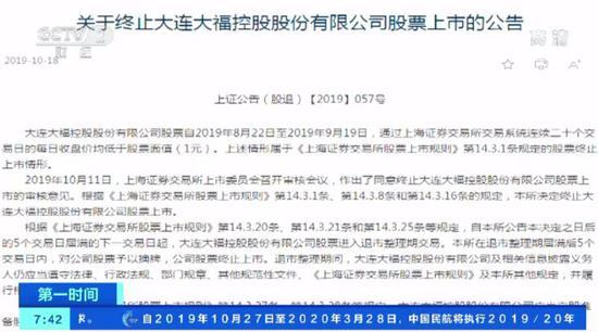 「明日大富翁十mingban」99年出生的孩子已经工作,上世纪的管理学死了?