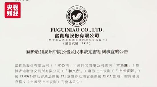 888o7com奥门葡京 2019年春节银联网络交易达1.16万亿元