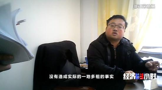 乐享国际娱乐|喜大普奔!北京村医每月补助最高达5500元
