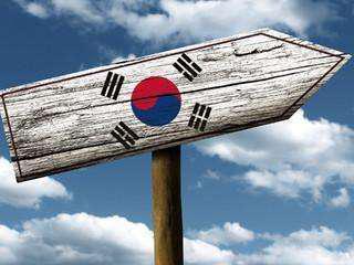 一文读懂韩国五大顶级财团的区块链布局