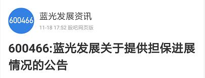 必赢国际437黑·孟津为何会成为农民丰收节河南主会场地?一文读懂这个豫西小县的自信