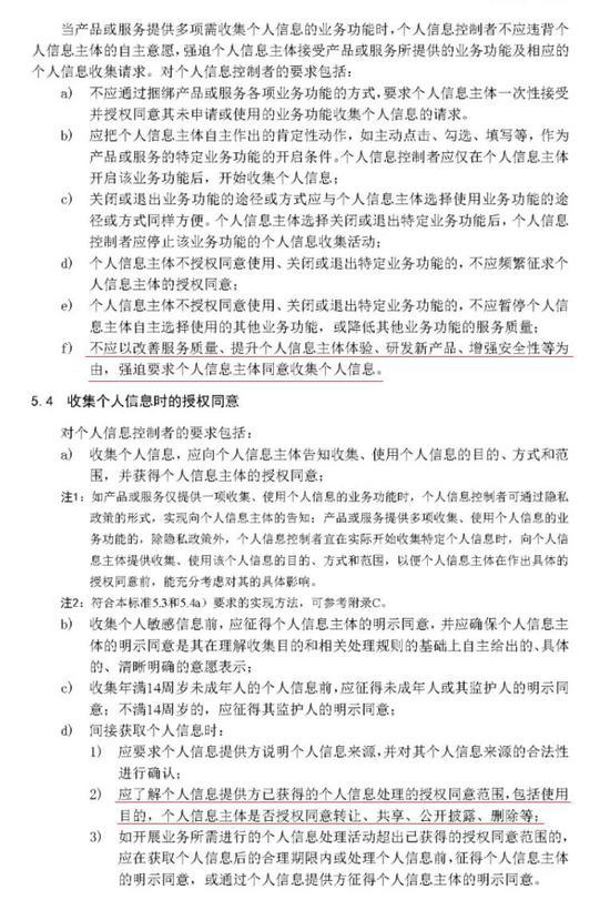 「百胜游戏客户端下载」省委书记8年后重返主政城市
