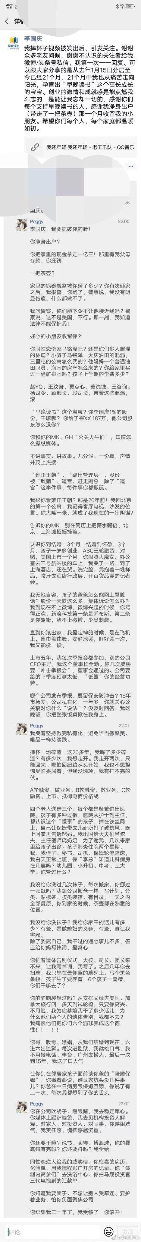 御匾会开户娱乐网-国家发改委:推动债转股实施机构做企业的积极股东