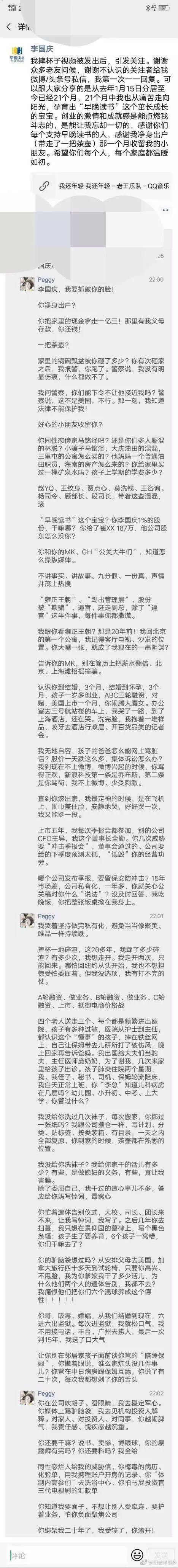 """钱柜777老虎机手机版下载_血管里没有""""垃圾"""" 别再被这4个谎言骗了"""