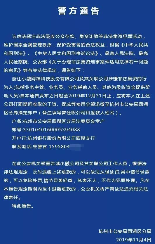 博彩公司锂电维是什么职业·快讯:中新赛克涨停 报于128.55元