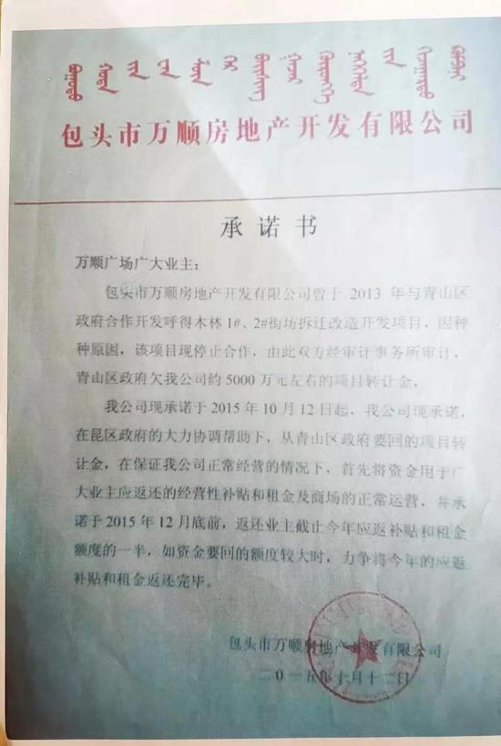 """金沙377登录网址_金明精机""""甩包袱"""" 拟2.4亿元挂牌转让远东轻化"""