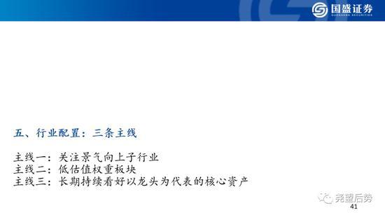 """刷博彩漏洞犯法么·成都城管:百日攻坚迎接中央环保督察""""回头看"""""""